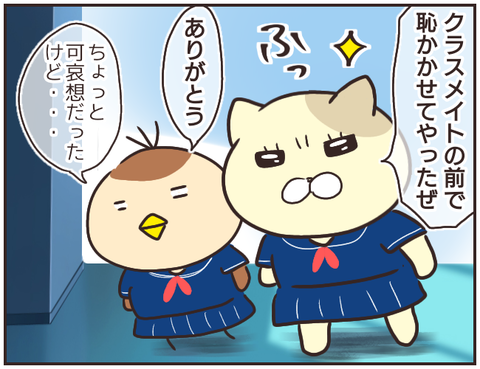 友ヤバ204