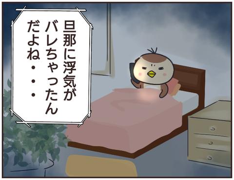 友ヤバ47