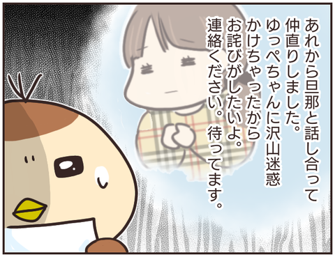 友ヤバ130