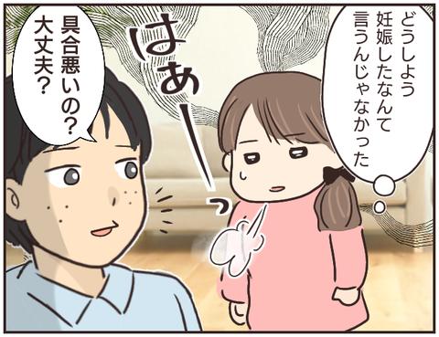 友ヤバ259