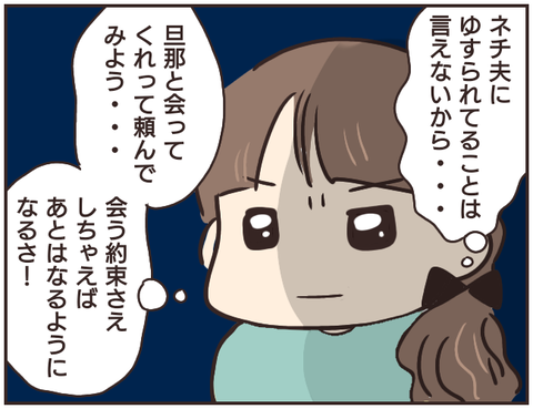 友ヤバ298