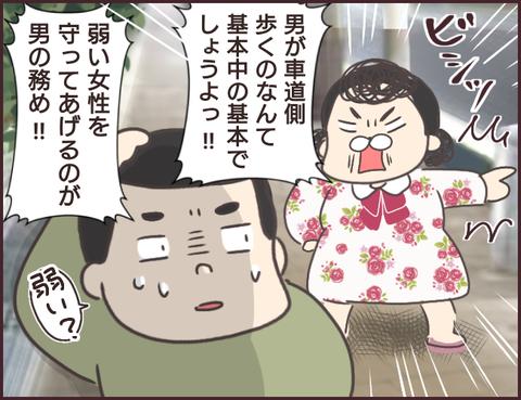 恋愛経験0男子139