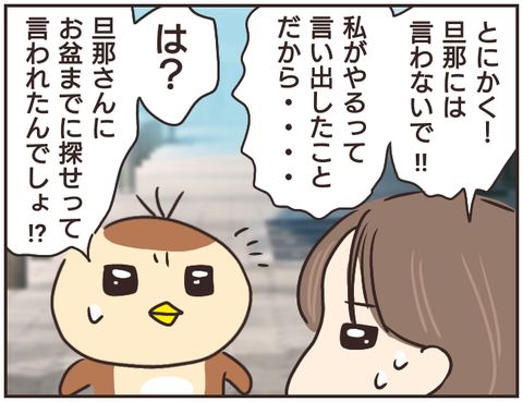 友ヤバ89