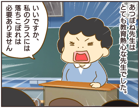 教師A47