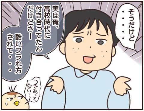 友ヤバ291