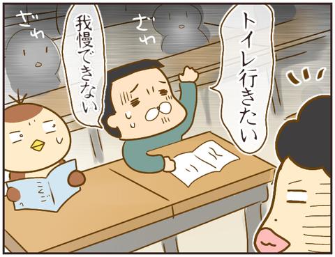 教師A12