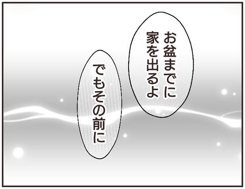 友ヤバ271