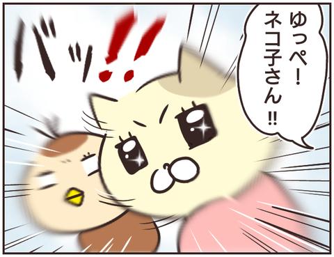 友ヤバ172