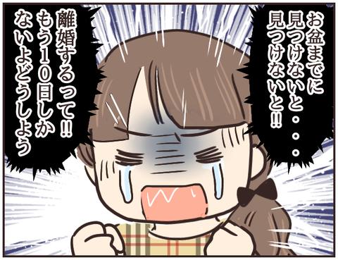 友ヤバ84