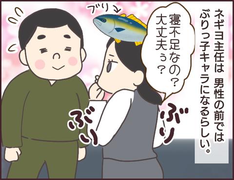 恋愛経験0男子35