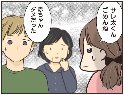 友ヤバ263