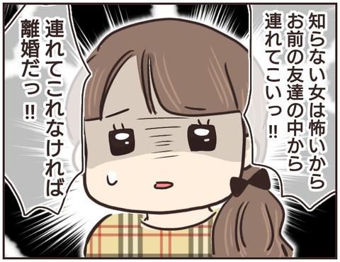 友ヤバ59