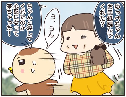 友ヤバ135