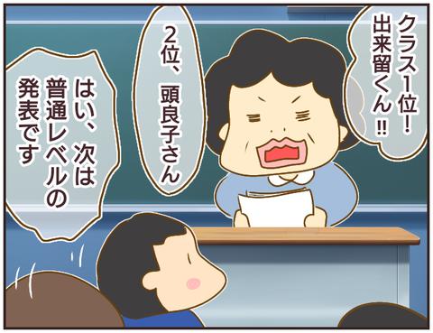 教師A64