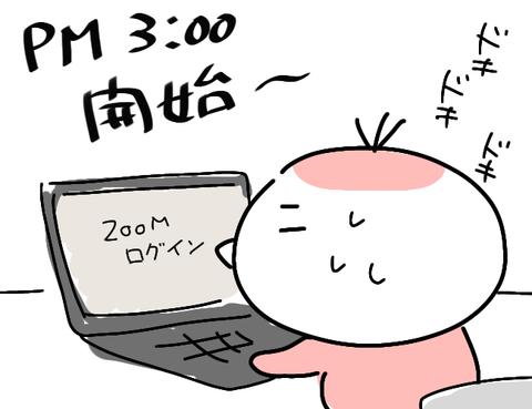 無題2716