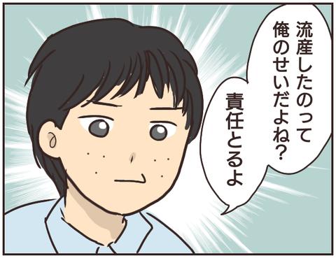 友ヤバ266