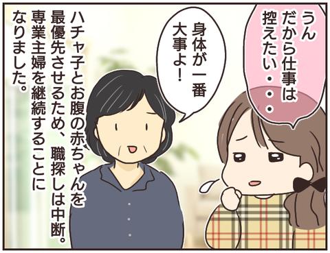 友ヤバ251