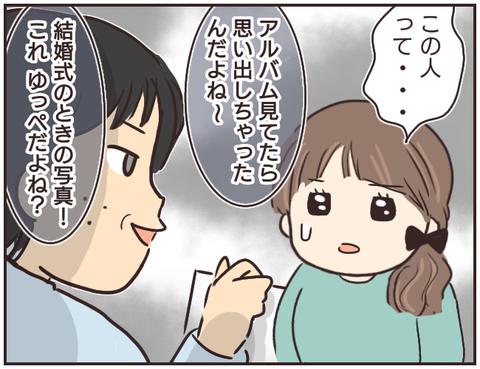 友ヤバ290