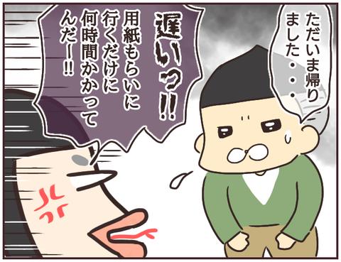悪徳霊能者108