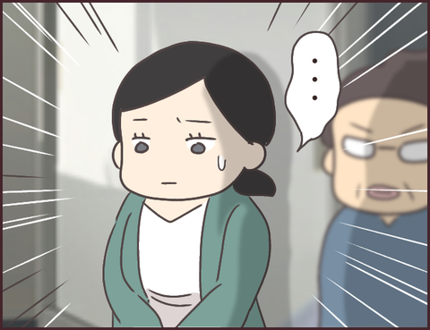 恋愛経験0男子69