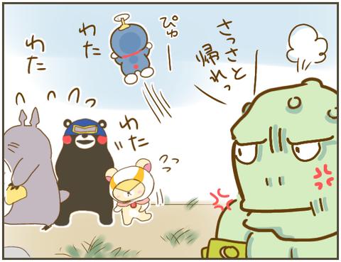ヒーロー3