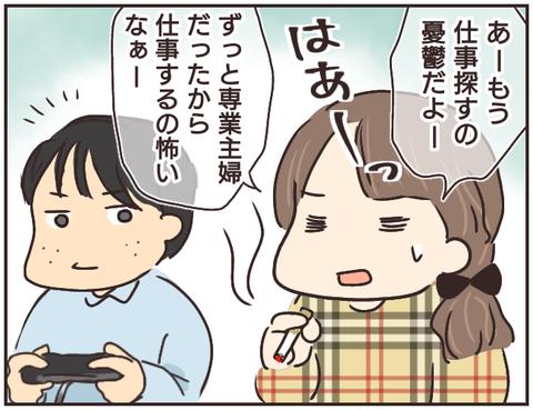 友ヤバ248