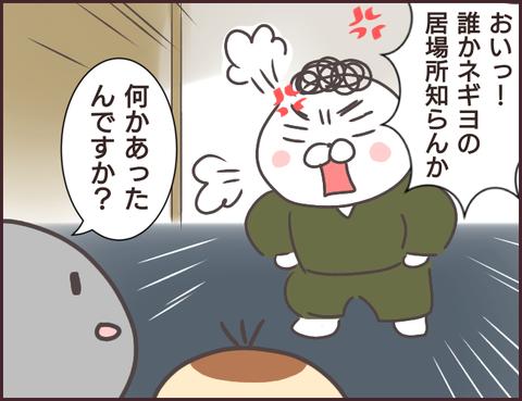 恋愛経験0男子61