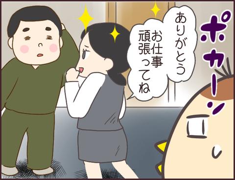 恋愛経験0男子33