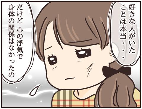 友ヤバ111