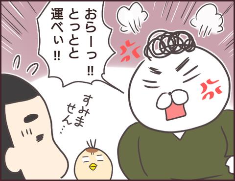 恋愛経験0男子27