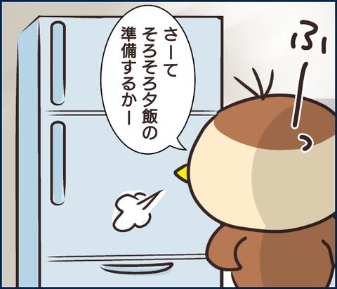 メルちゃん3