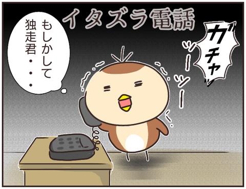 友ヤバ192