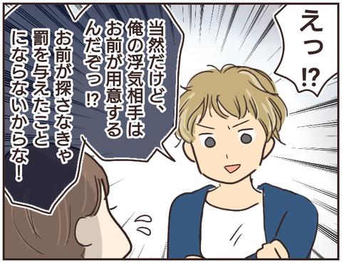 友ヤバ58