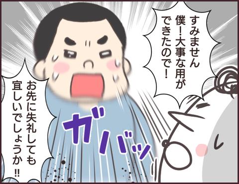 恋愛経験0男子104
