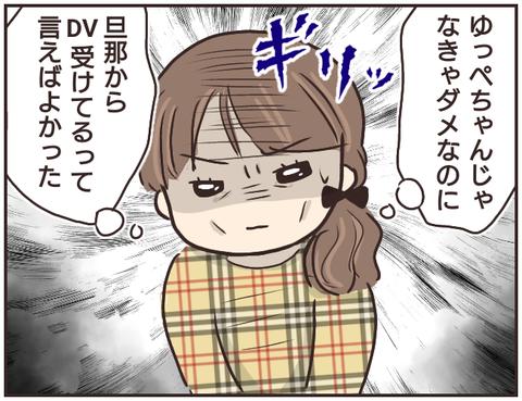 友ヤバ91