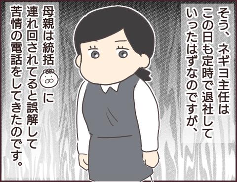 恋愛経験0男子60