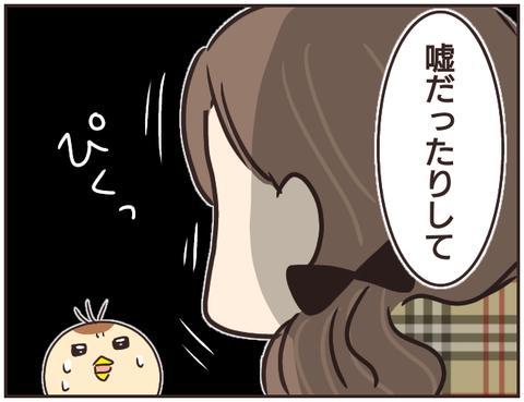 友ヤバ255