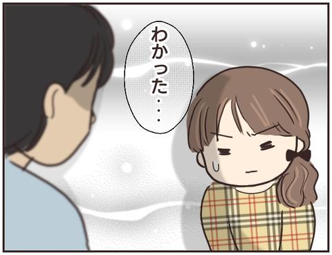 友ヤバ270