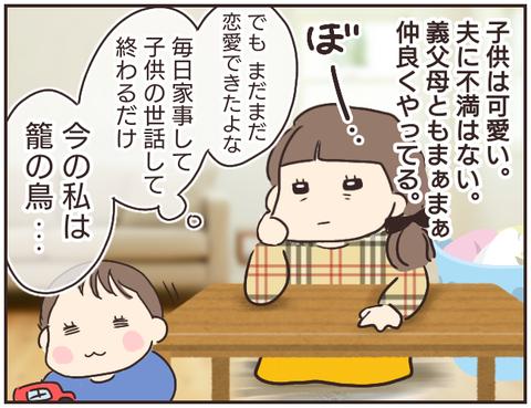 友ヤバ228