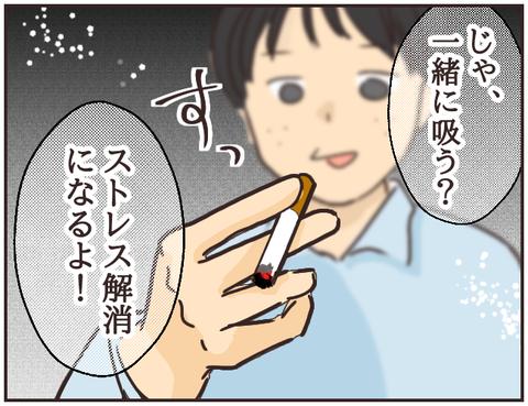 友ヤバ235