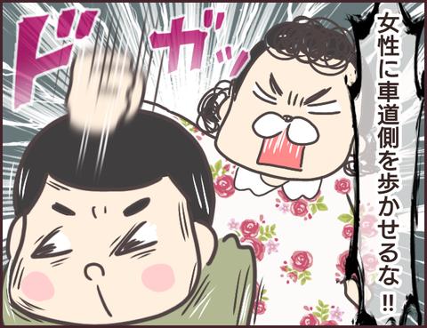 恋愛経験0男子138