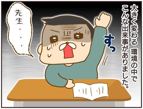 教師A11