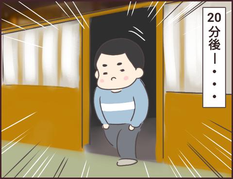恋愛経験0男子107
