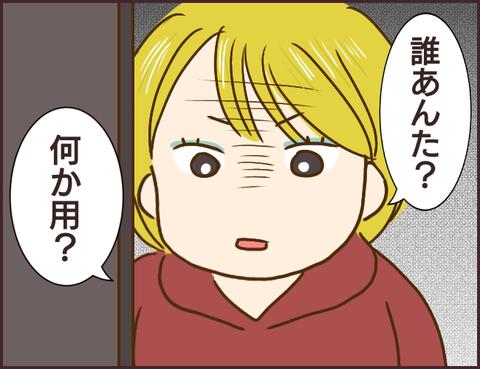 モンスタ先輩447