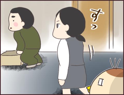 恋愛経験0男子31