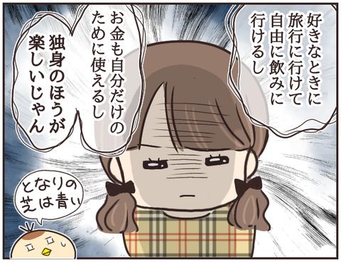 友ヤバ227