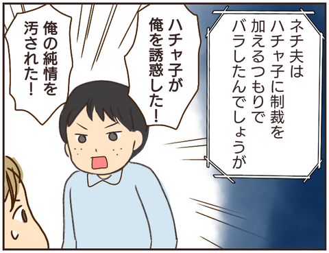 友ヤバ306