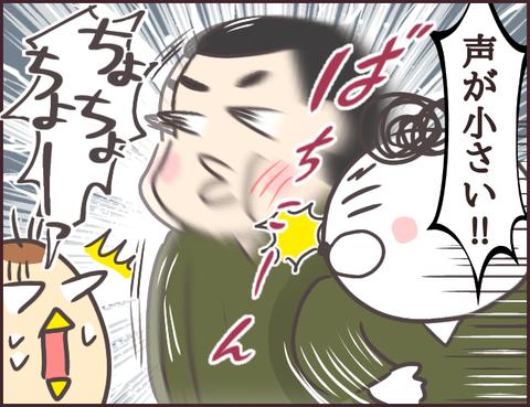 恋愛経験0男子12