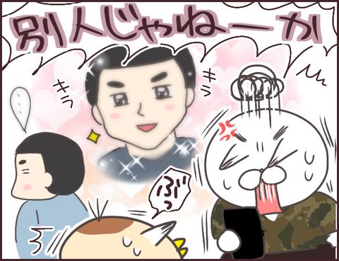 恋愛経験0男子121