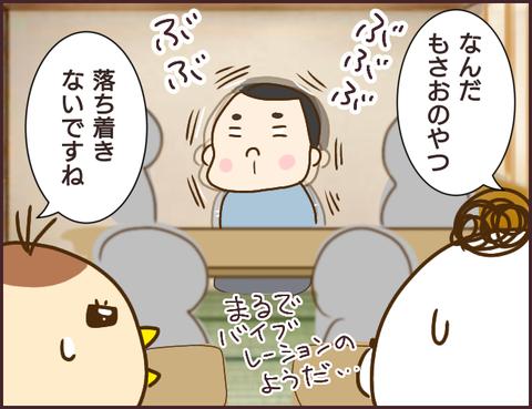 恋愛経験0男子102